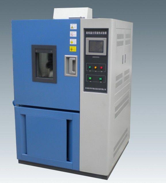 凯特尔仪器产品详细介绍可程式恒温恒湿试验箱